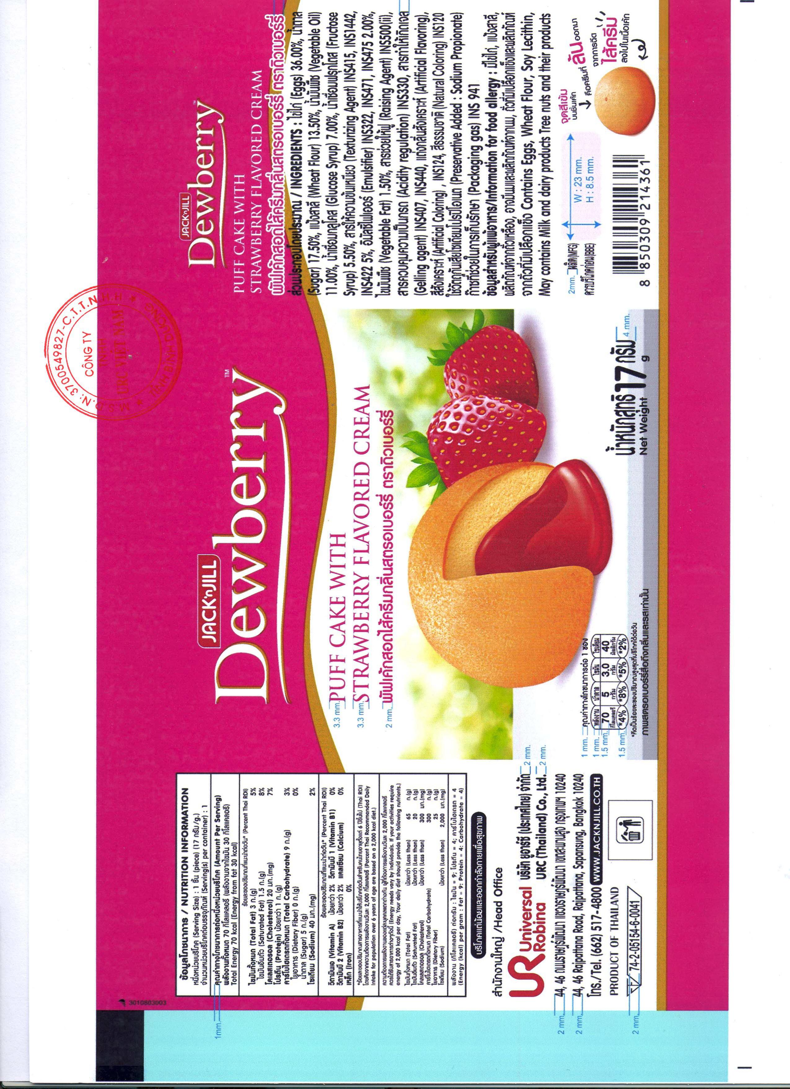 PRODUCT ANNOUNCEMENT DEWBERRY PUFF CAKE WITH STRAWBERRY FLAVORED CREAM