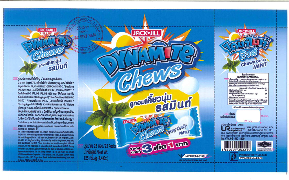 Dynamite Chews Chewy candy mint flavor