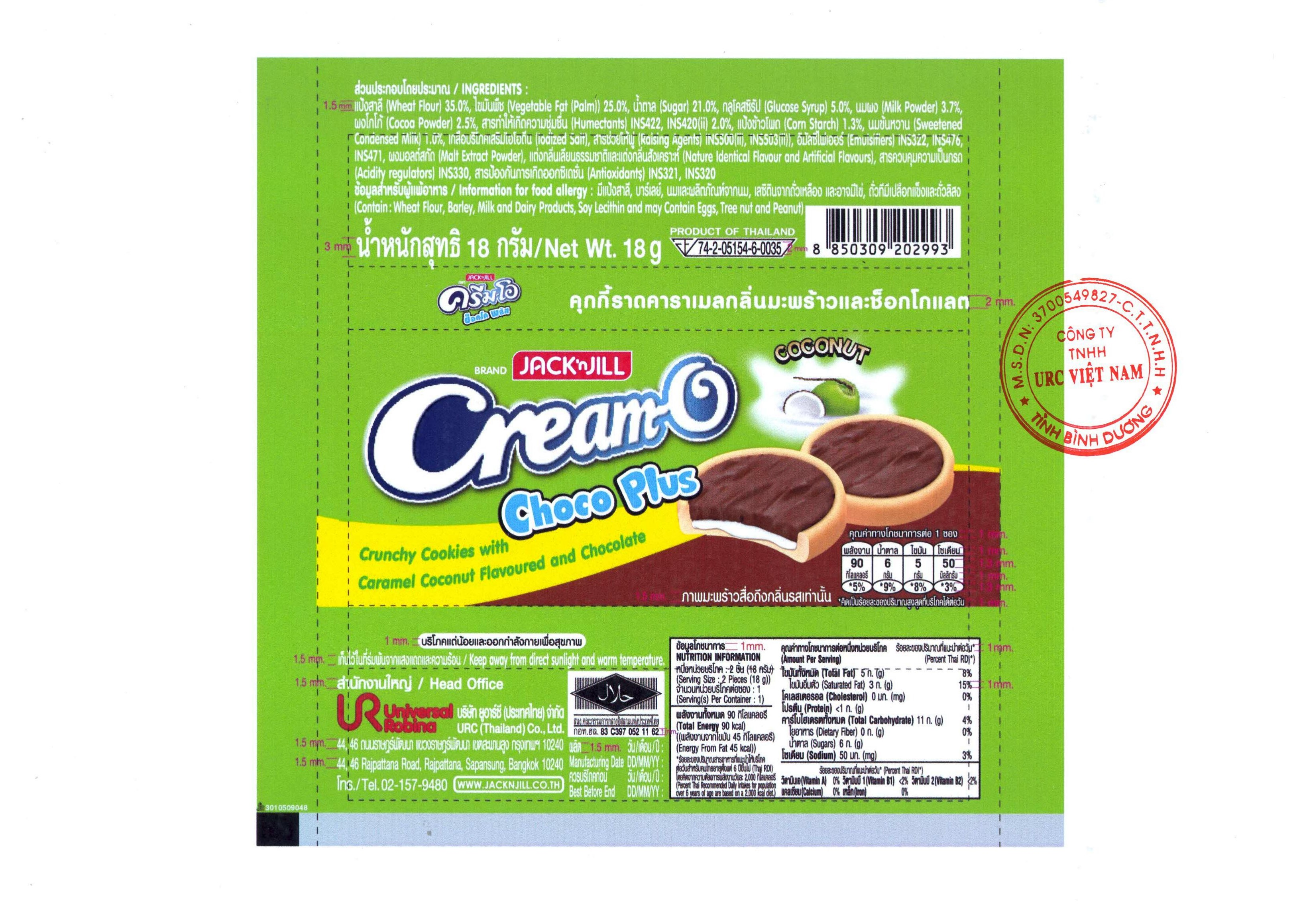 PRODUCT ANNOUNCEMENT CRUNCHY COOKIES WITH COCONUT CARAMEL AND CHOCOLATE BRAND CREAM-O CHOCO PLUS