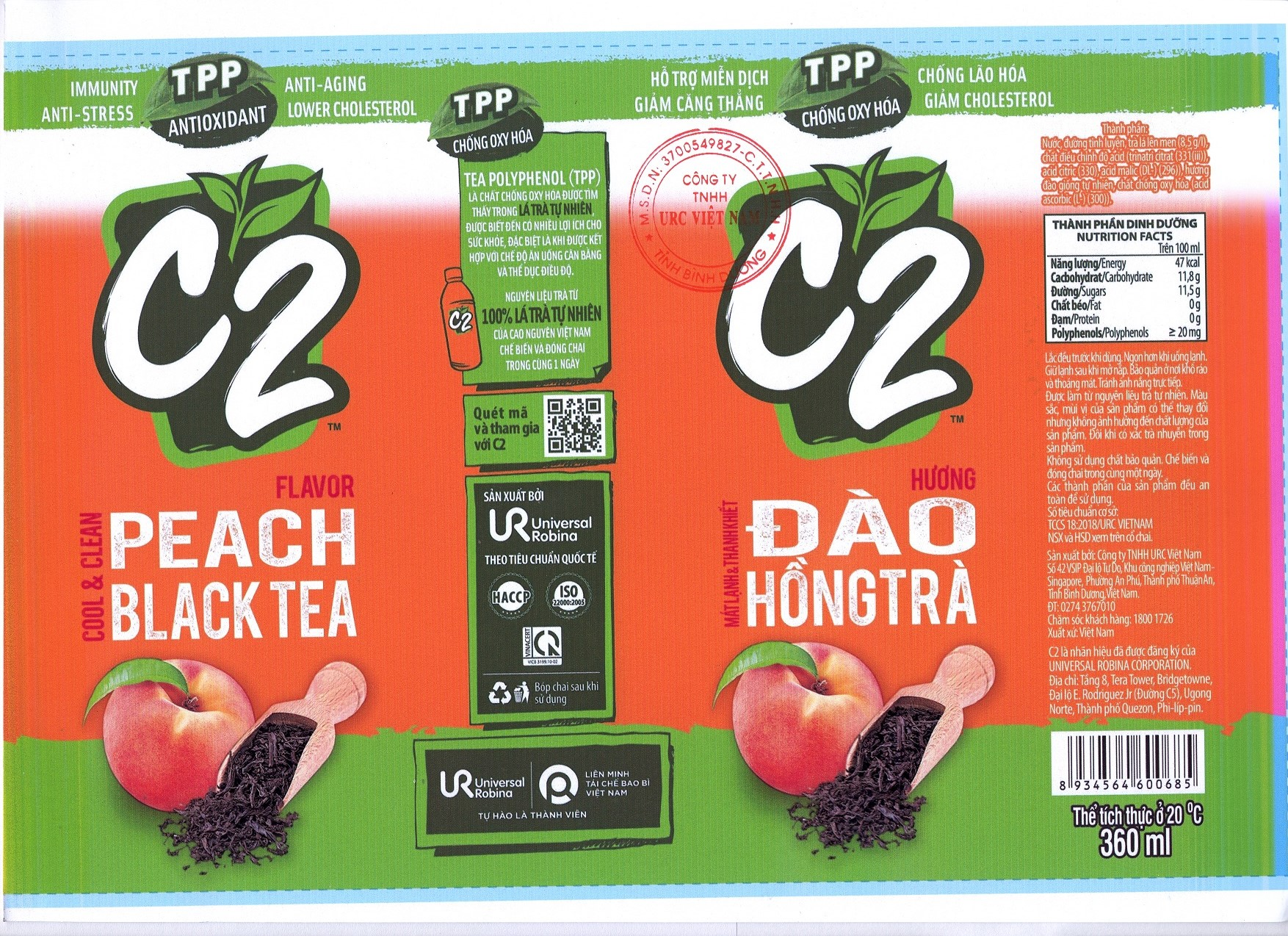 PRODUCT ANNOUNCEMENT C2 BLACK TEA PEACH FLAVOR