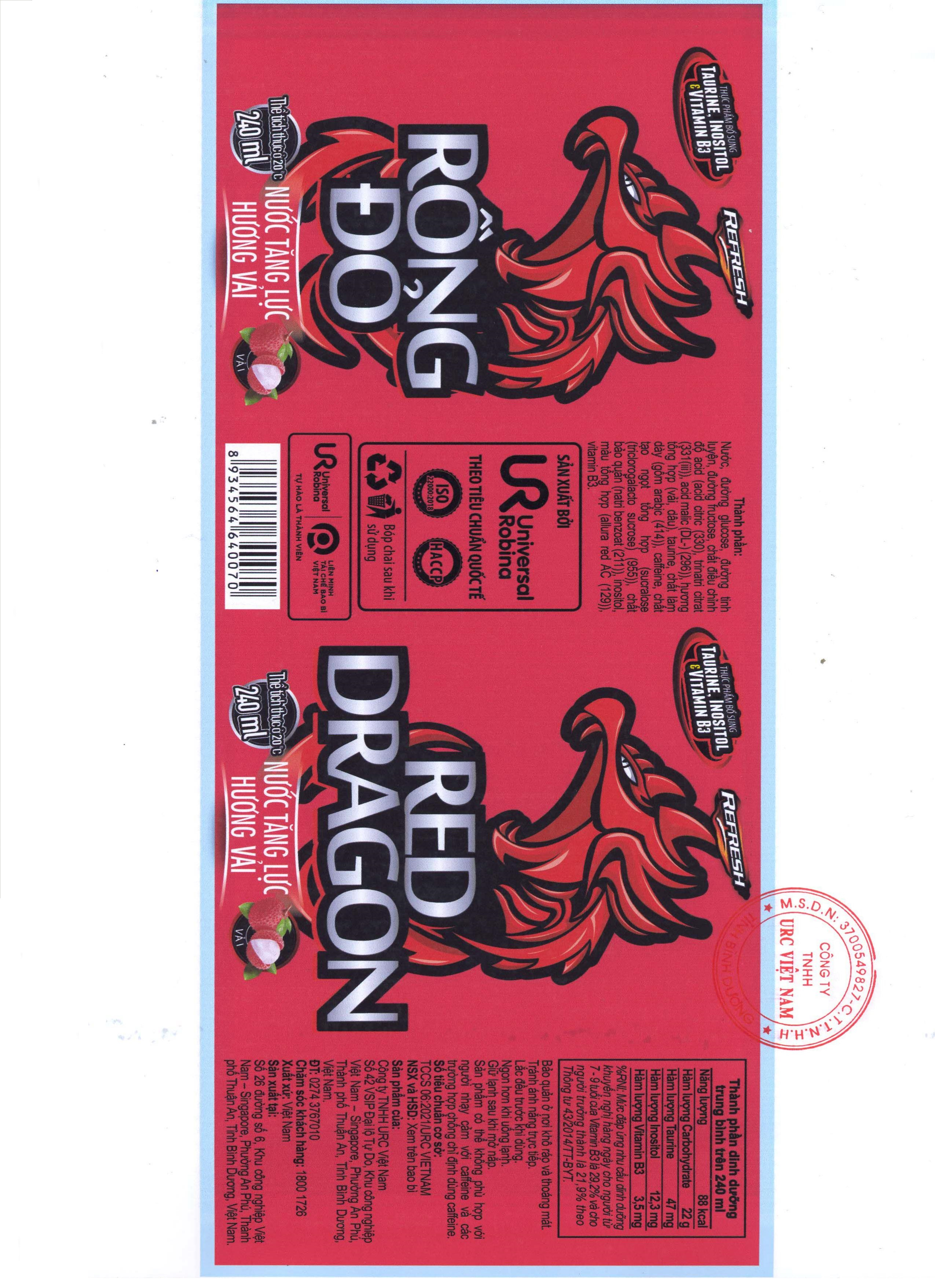 ENERGY DRINK RONG DO LYCHEE  FLAVOUR
