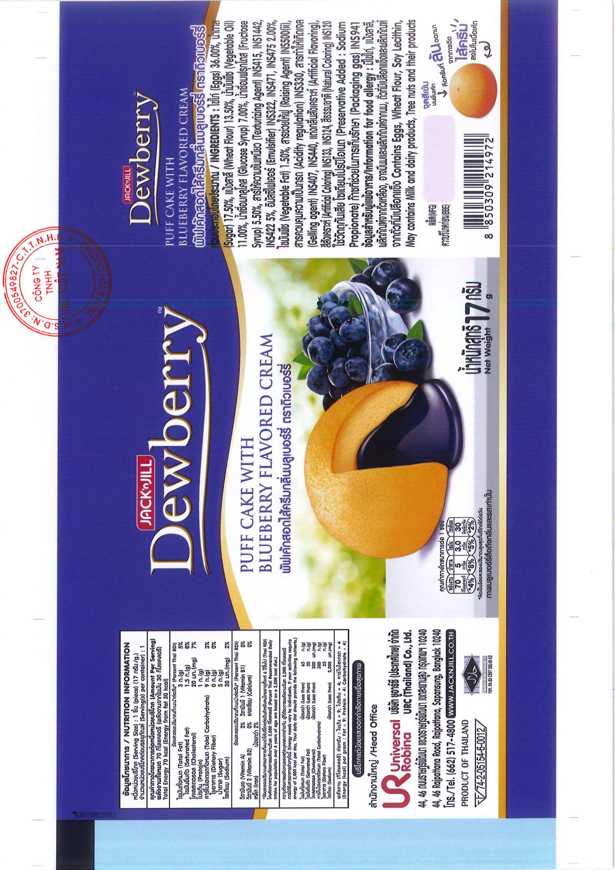 PRODUCT ANNOUNCEMENT DEWBERRY PUFF CAKE WITH BLUEBERRY FLAVORED CREAM