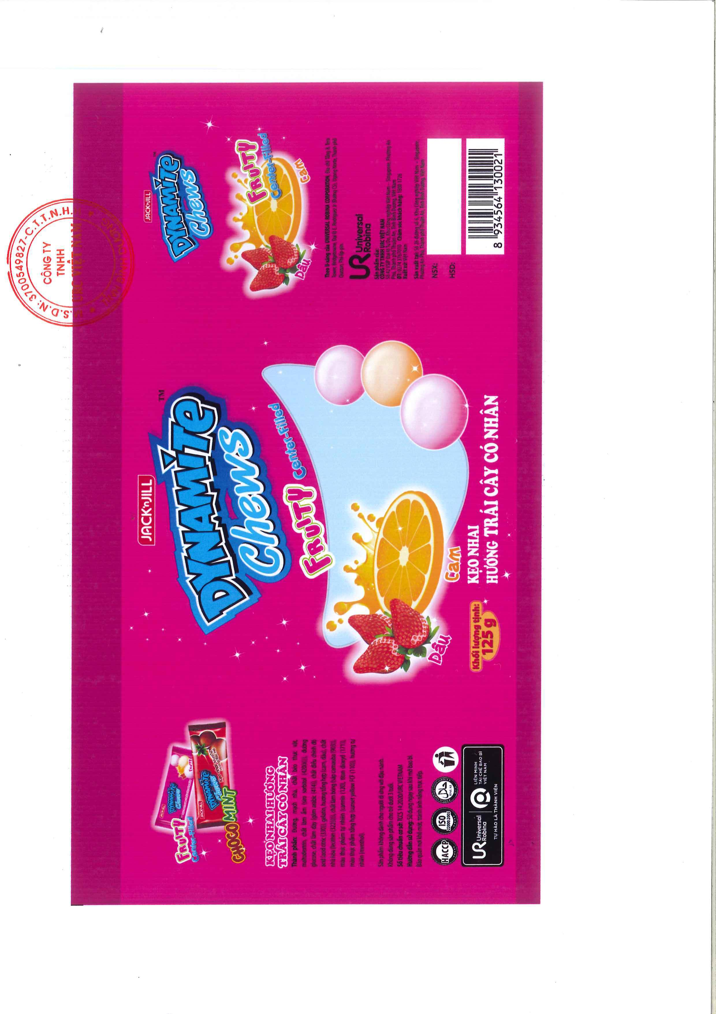 PRODUCT ANNOUNCEMENT DYNAMITE CHEWS FRUITY CENTER FILLED CANDY
