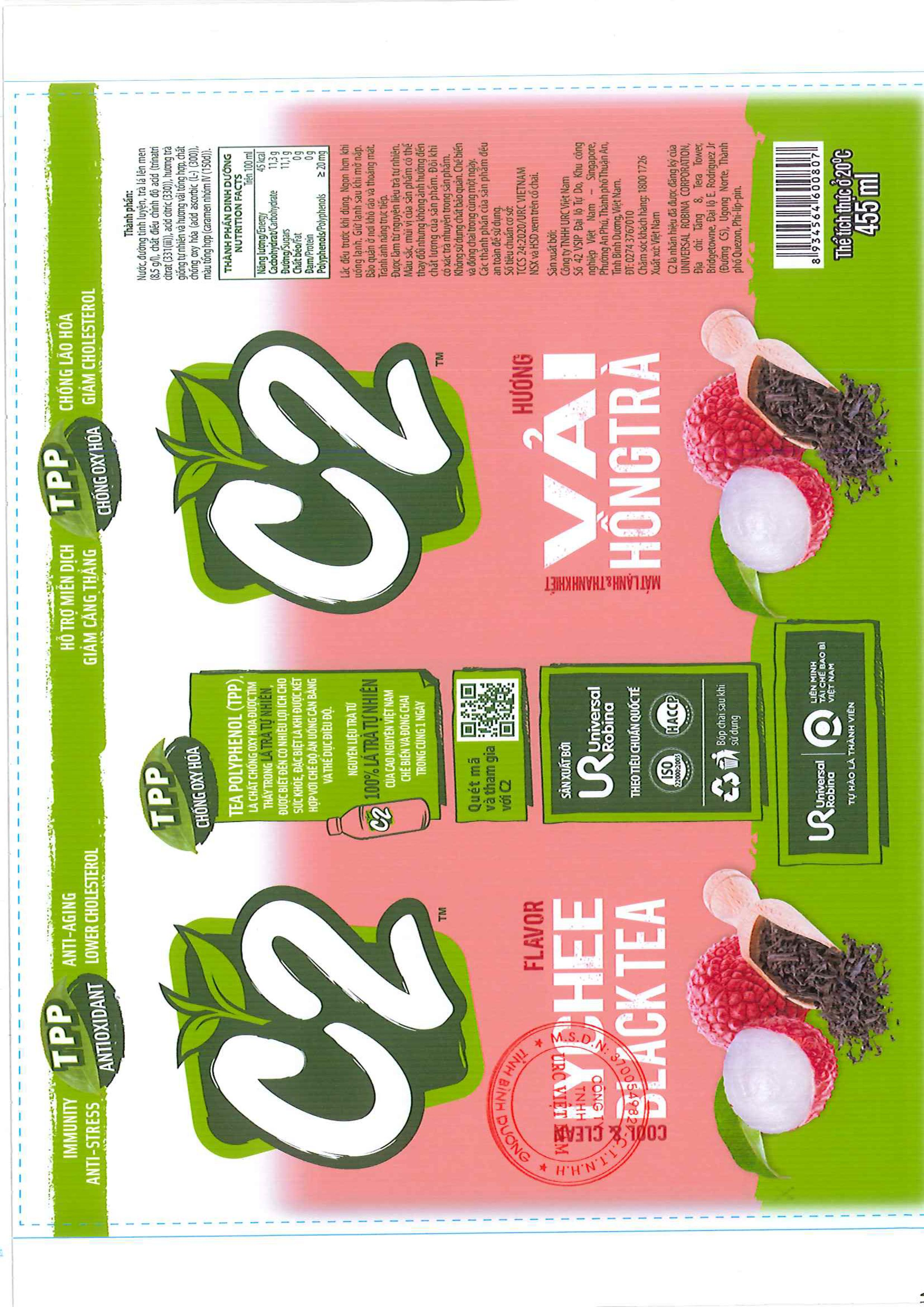 New Product Announcement C2 Black Tea Lychee Flavor